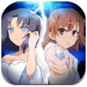 魔法禁书目录手游 V1.6.3 for Android安卓版