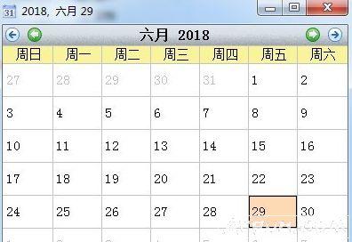FRSCalendar桌面日历提醒软件