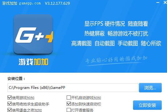 N2O游戏大师下载
