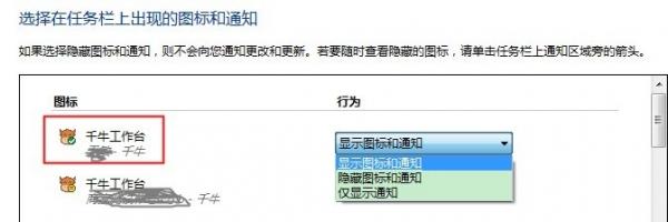 千牛工作台卖家版官方下载