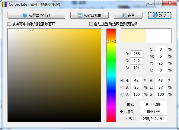 Colors Pro