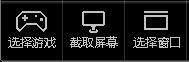 斗鱼TV直播伴侣