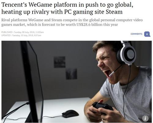 腾讯香港开发Wegame全球版,或将挑战Steam全球市场