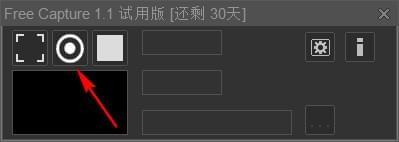 Free Capture(GIF动画制作工具)