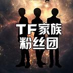 TF家族粉丝团 V1.0.0 for Android安卓版