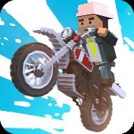 模拟块状摩托车2017 V1.2 for Android安卓版