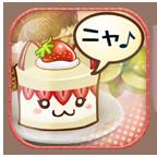 洋果子工房 V1.0.3 for Android安卓版