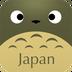 日本动漫大赏 V1.0.0 for Android安卓版