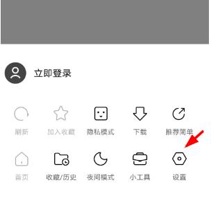 简单搜索app屏蔽广告的设置步骤