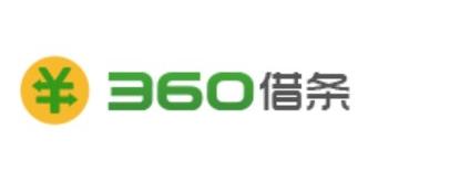 """消息360旗下金融""""360借条""""将拆分独立上市"""