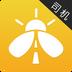 小叫车司机 V1.1.7 for Android安卓版