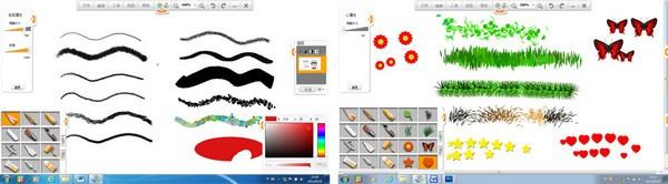 乐画绘画软件