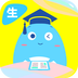 微课之家学生端 V4.9.1 for Android安卓版
