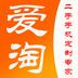 爱淘二手手机 V1.0.1 for Android安卓版