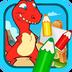 宝宝恐龙涂色本 V1.4.8722 for Android安卓版