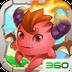 魔灵军团 V3.0 for Android安卓版