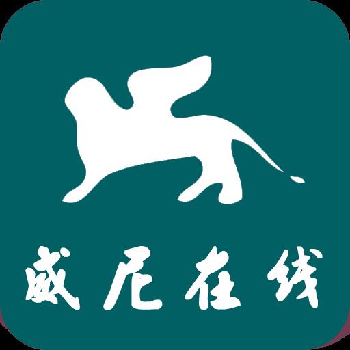 威尼斯人在线英语 V1.1 for Android安卓版
