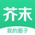芥末圈 V1.6.0 for Android安卓版