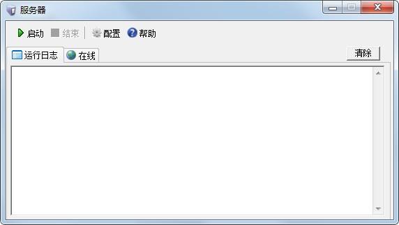 局域网网盘