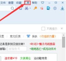 怎么把搜狗浏览器设置百度为默认主页?