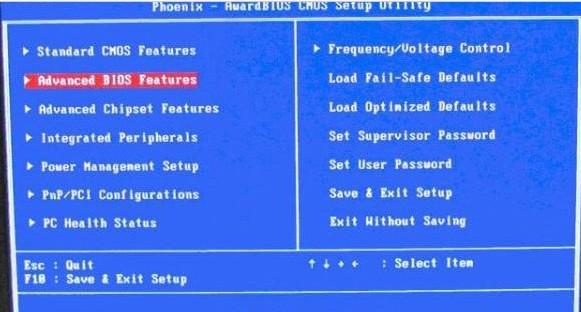 如何设置u盘启动,设置u盘启动的步骤?
