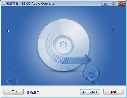 CD转换抓轨软件