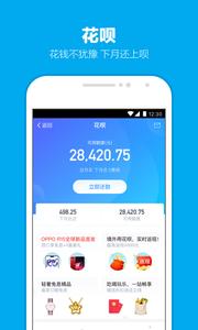 云顶娱乐场app