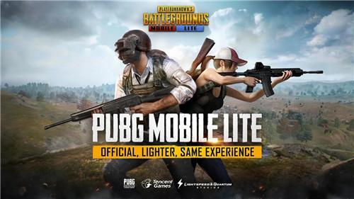 腾讯推出名为《PUBG Mobile Lite》新游,侃称低配版绝地求生