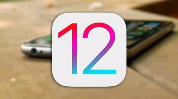 iOS12 Beta7推送又急撤回:拖慢系统