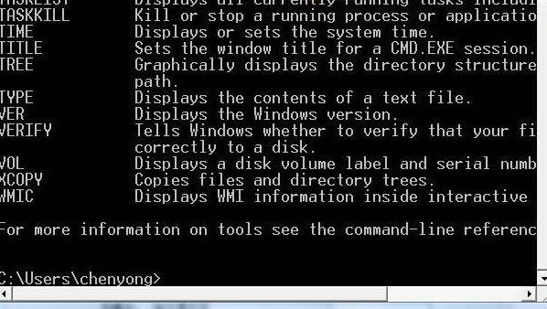 杀毒软件被禁止运行怎么办