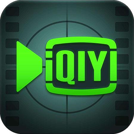 爱奇艺视频设置登录管理的方法