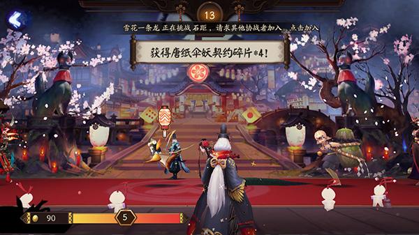 阴阳师百鬼夜行中式神头顶有灯笼是什么意思?