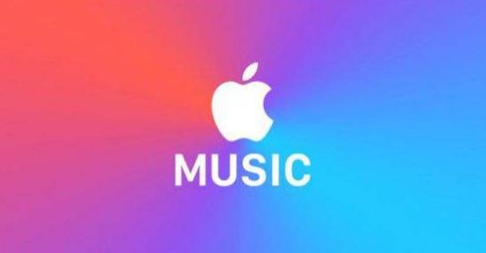 苹果手机听音乐选择那个音乐APP好?