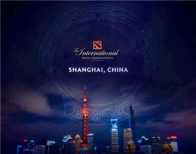 《Dota2》Ti9将在上海举办 最高电竞奖金赛事终到中国
