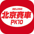 北京赛车 V1.0.0 for Android安卓版