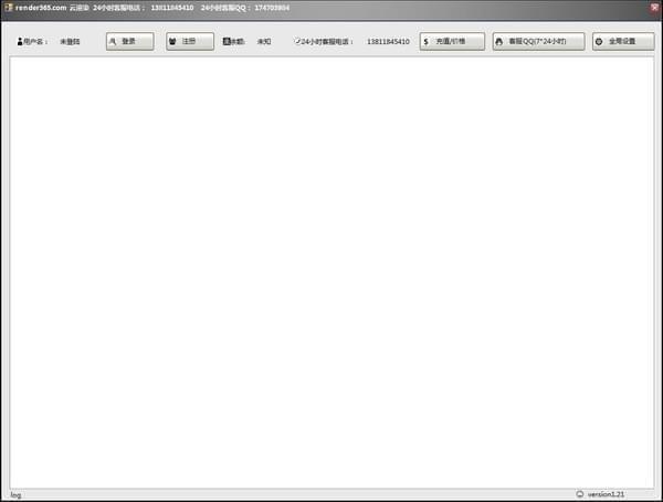 render365云渲染客户端