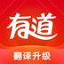 网易有道词典 V7.8.0 for Android安卓版