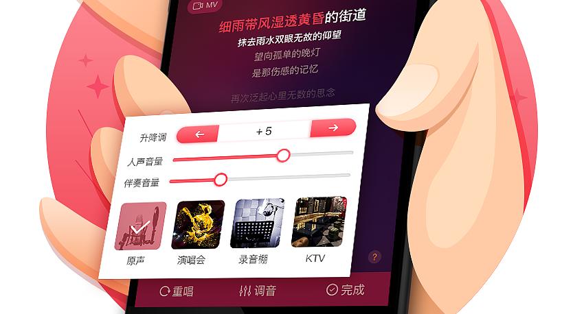 唱歌app哪个好?手机唱歌app推荐大全