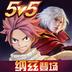 小米超神 V1.30.1 for Android安卓版