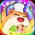 开心美食城 V1.1.5 for Android安卓版