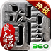 沙巴克传奇正版 V1.0.28.0 for Android