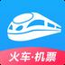 智行火车票 V5.3.0 for Android安卓版