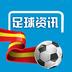 五大联赛赛程 V1.0.0 for Android安卓版