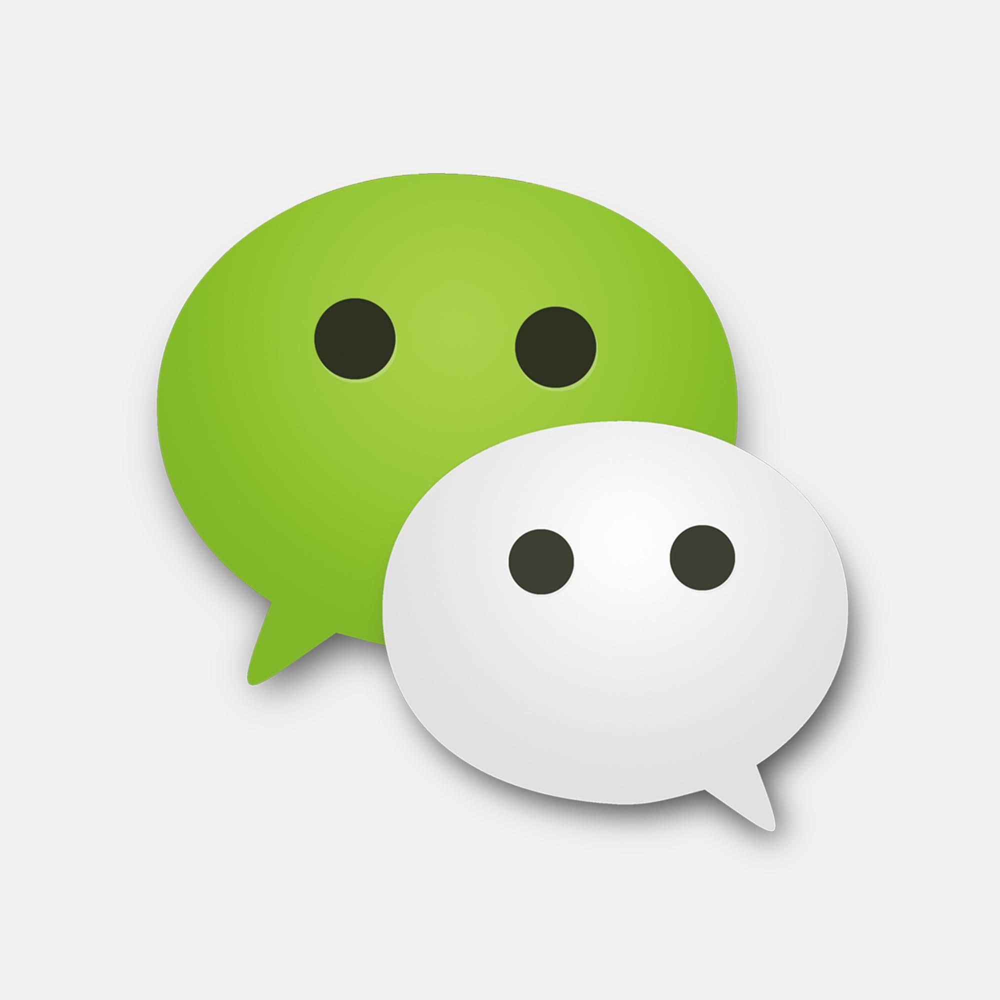 微信闪退怎么办?送上安卓手机和iphone解决方法