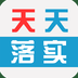 天天落实 V2.12 for Android安卓版
