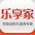 联想易同步 V1.0 for Android安卓版