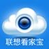 联想云视频 V1.9.4 for Android安卓版