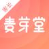麦芽堂家长端 V1.1.6 for Android安卓版