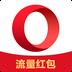 欧朋浏览器 V12.23.0.4 for Android安卓版