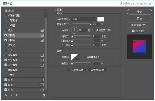 PS怎么制作3D字体?ps制作3D字体方法步骤